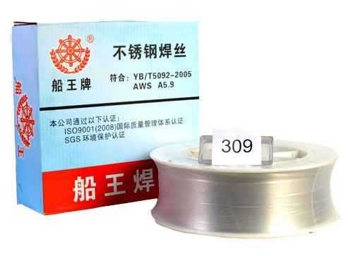 ER309 stainless steel wire