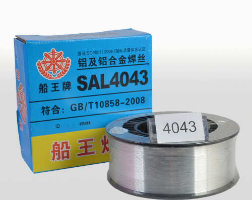 Al-Si wire SAL4043