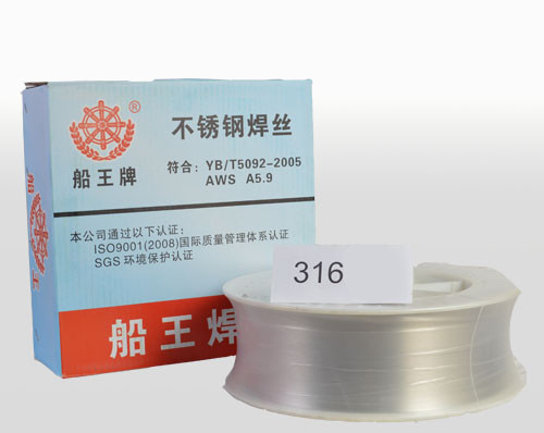 ER316 stainless steel wire